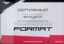 Велоцентр - авторизованный сервисный центр торговой марки FORMAT